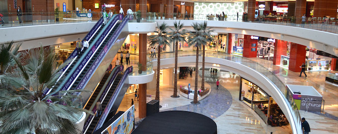 The Al Ghurair Centre Complex