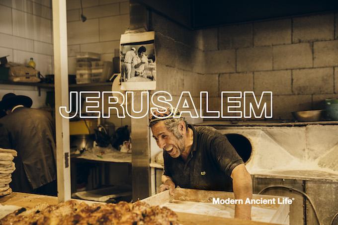 Jerusalem MAL 1