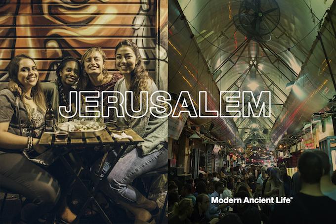 Jerusalem MAL 3